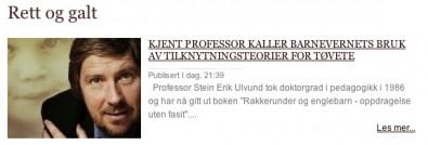 Ulvund-art